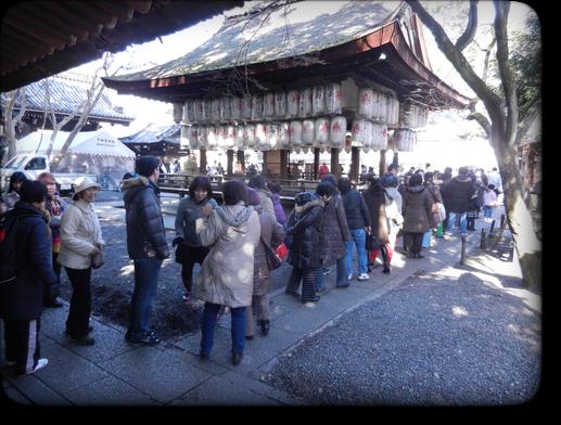 氏子餅つき祭